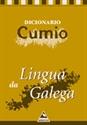 Imagen de Dicionario Da Lingua Galega Cumio