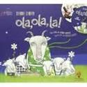 Imagen de Ola, Ola, Ola Con Cd, DVD