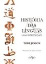 Imagen de História Das Linguas