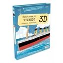Imagen de CONSTRUYE EL TITANIC 3D